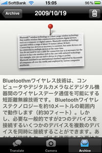app_prod_babel_8.jpg