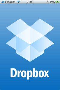 app_prod_dropbox_1.jpg