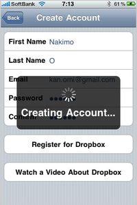 app_prod_dropbox_4.jpg