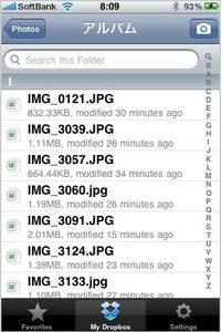 app_prod_dropbox_8.jpg
