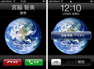 app_prod_hac_1.jpg