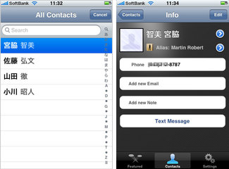 app_prod_hac_3.jpg