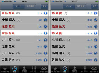 app_prod_hac_5.jpg