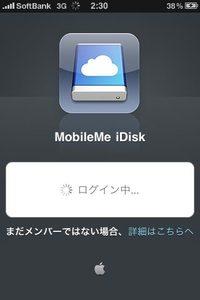 app_prod_idisk_1.jpg