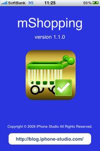 app_prod_mshopping_1.jpg