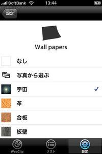 app_prod_mywebclip_9.jpg