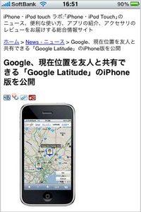 app_prod_mywebcliplite_6.jpg