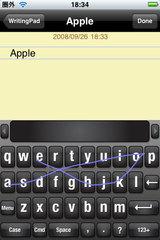 app_prod_writingpad_1.jpg