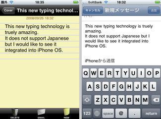 app_prod_writingpad_3.jpg