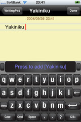 app_prod_writingpad_4.jpg