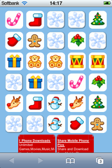 app_puzzle_iholiday1.png