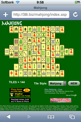app_puzzle_mahjong.png
