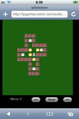 app_puzzle_sokoban1.png