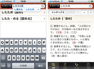app_ref_daijisen_1.jpg