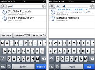 app_ref_google_1.jpg