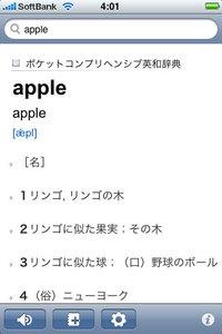 app_ref_kingsoft_2.jpg