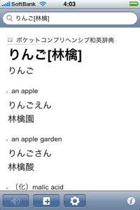 app_ref_kingsoft_3.jpg