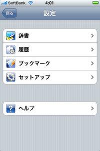 app_ref_kingsoft_6.jpg