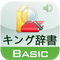 Kingsoft Dictionary Basic