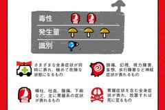 app_ref_kinoko_13.jpg