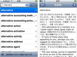 app_ref_ptseijiro_1.jpg