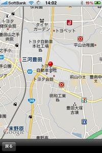app_ref_shikiho_8.jpg