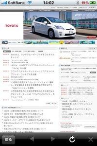 app_ref_shikiho_9.jpg