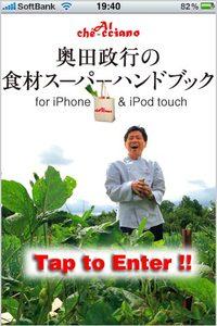 app_ref_shokuzai_1.jpg