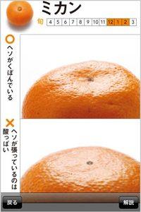 app_ref_shokuzai_5.jpg