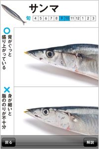 app_ref_shokuzai_7.jpg