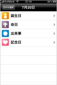 app_ref_today_22.jpg