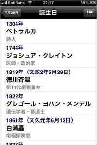 app_ref_today_33.jpg
