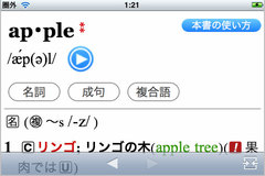 app_ref_wisdom_4.jpg
