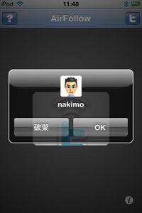 app_sns_airfollow_6.jpg