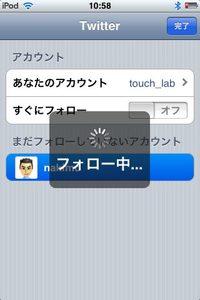 app_sns_airfollow_8.jpg