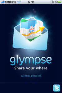 app_sns_glympse_1.jpg