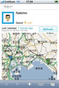 app_sns_glympse_10.jpg