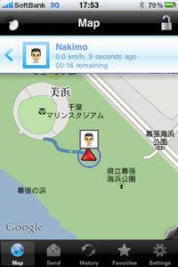 app_sns_glympse_14.jpg