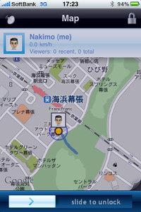 app_sns_glympse_15.jpg