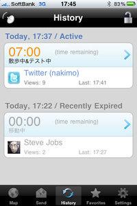 app_sns_glympse_16.jpg