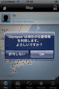app_sns_glympse_2.jpg