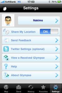 app_sns_glympse_3.jpg