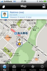 app_sns_glympse_4.jpg