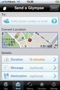 app_sns_glympse_5.jpg
