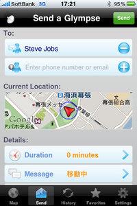 app_sns_glympse_6.jpg