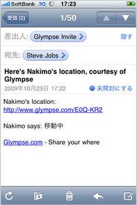 app_sns_glympse_9.jpg