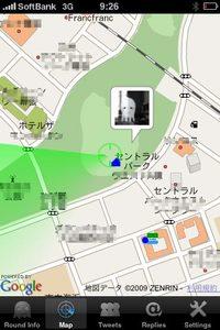 app_sns_hidentweet_10.jpg