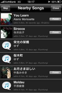app_sns_inthemood_6.jpg