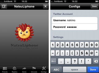 app_sns_natsu_2.jpg