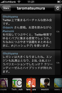 app_sns_reportage_3.jpg
